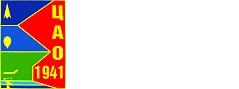 """Логотип ФГБУ """"ЦАО"""" - Центральная Аэрологическая Обсерватория"""
